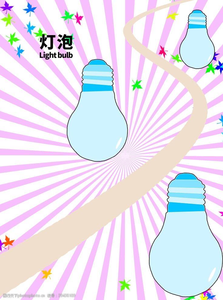 灯泡卡通分层紫色放射曲线图片