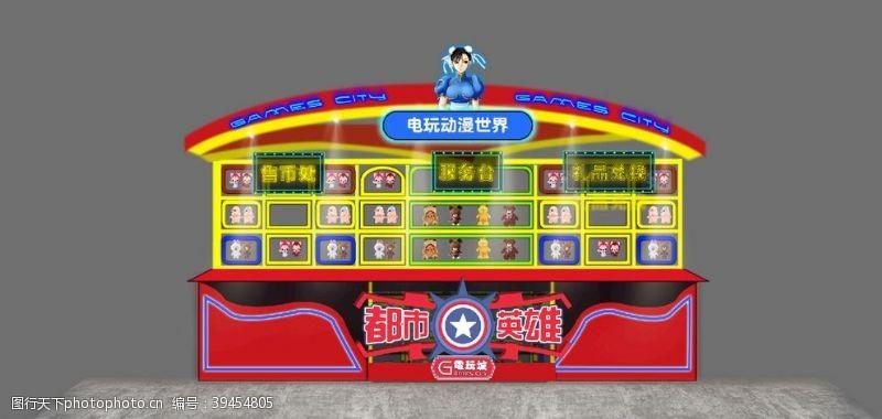 电玩城动漫城吧台效果图图片