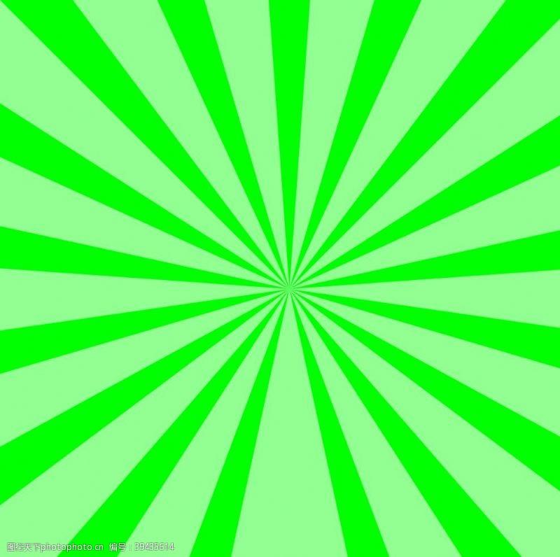 光效放射背景图片