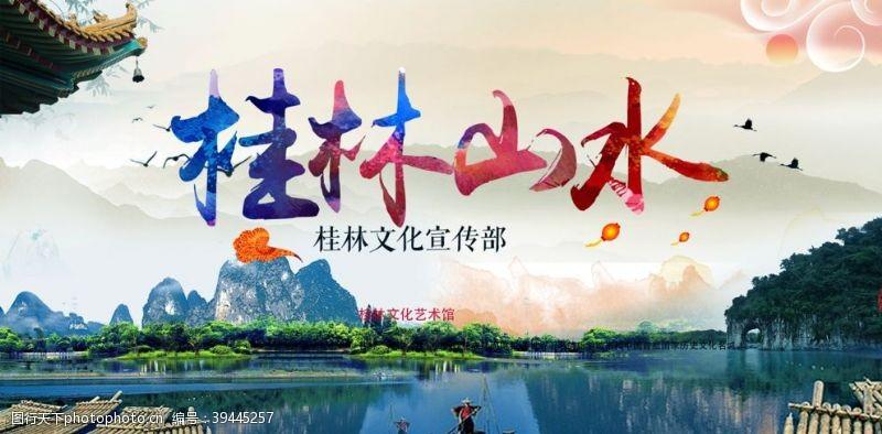 剪影桂林山水图片