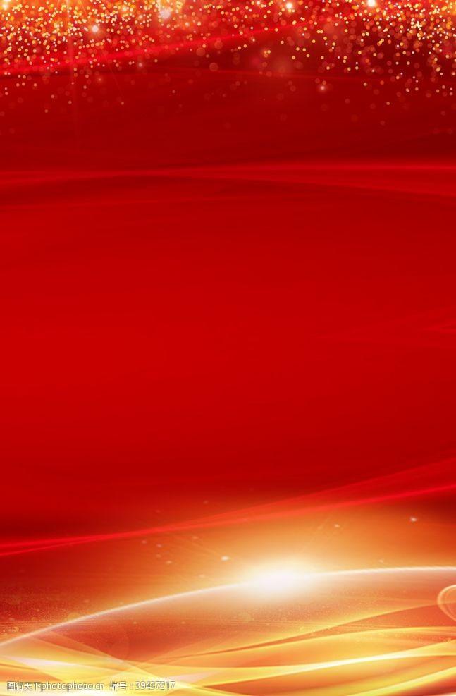 大气红色红色大气背景图片