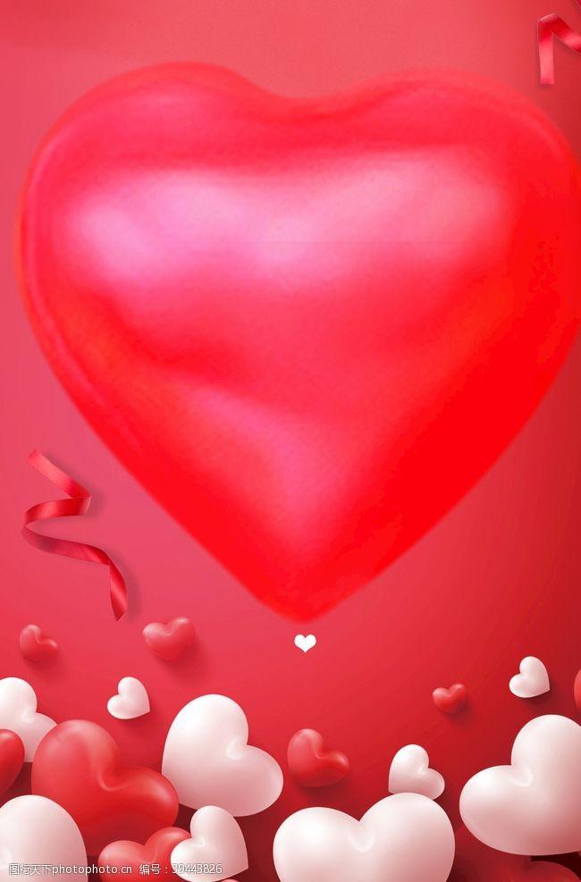 妇女节背景红色浪漫情人节背景图片