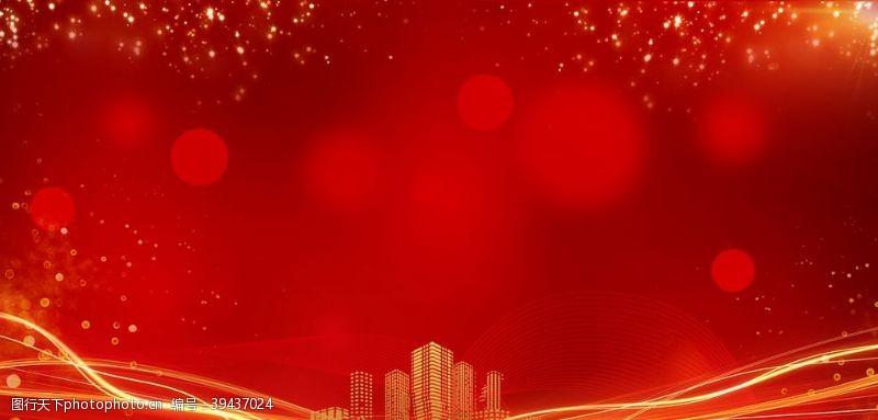 光效红色年会背景图片