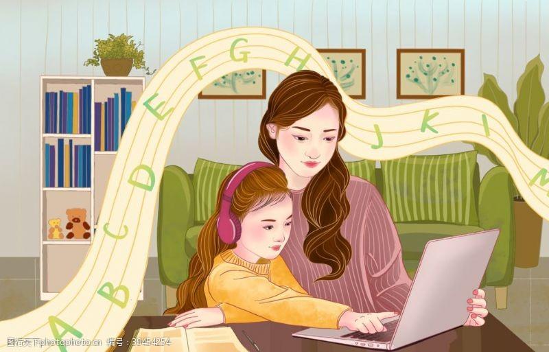 母亲节阅读学习卡通背景海报素材图片