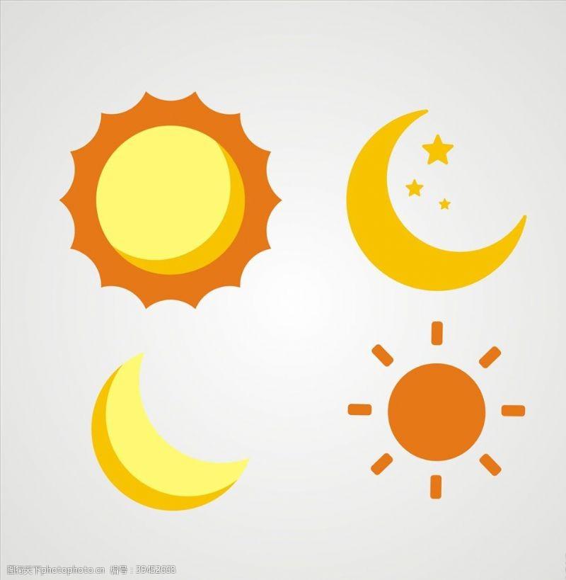 矢量太阳月亮素材图片
