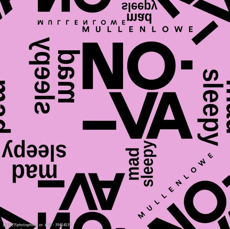 纺织品数码印花大牌字母大牌公图片