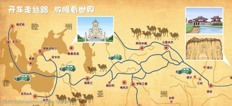 国家丝绸之路图片