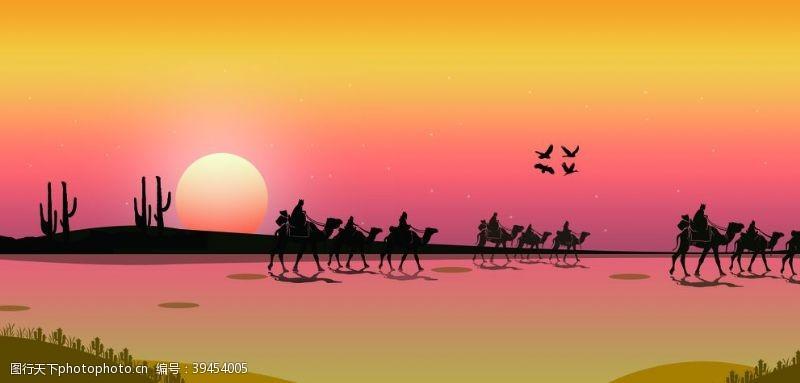 夕阳丝绸之路图片