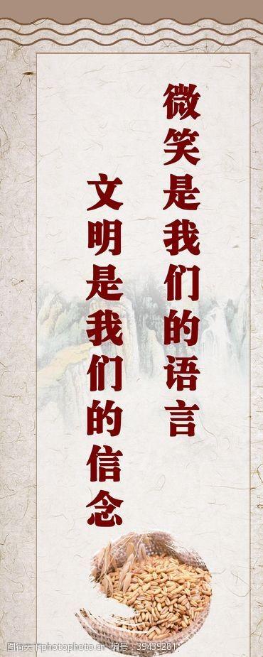 宣传海报微笑是我们的语言图片