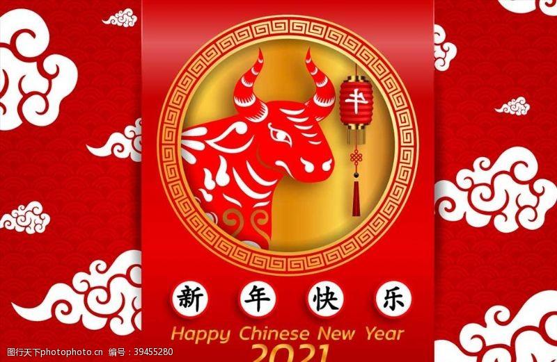 牛剪影新年海报图片
