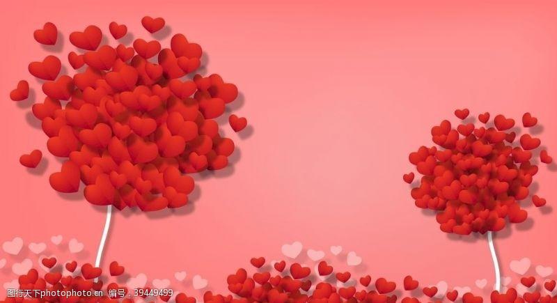 情人节心形背景图片