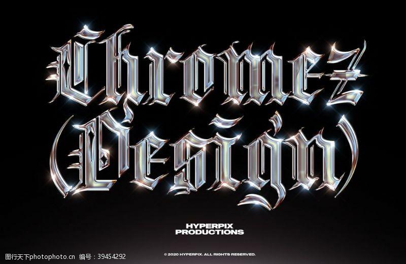 水晶字炫酷金属字样机图片