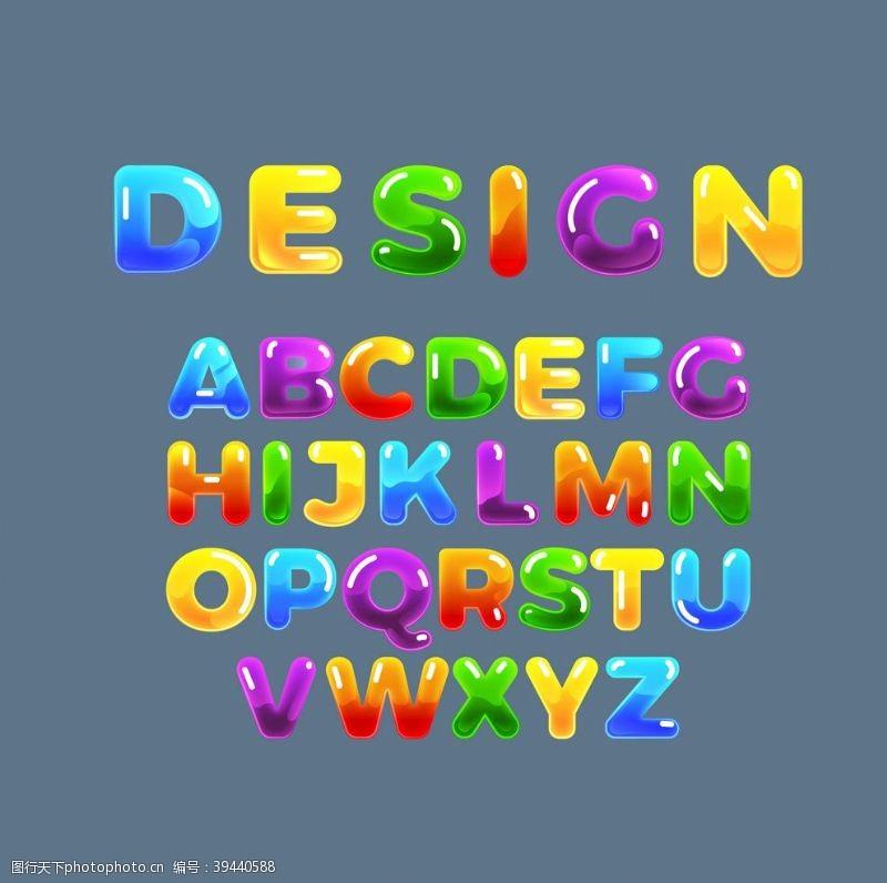 霓虹灯英文字母数字图片
