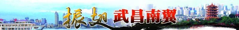 学校振翅江湖图片