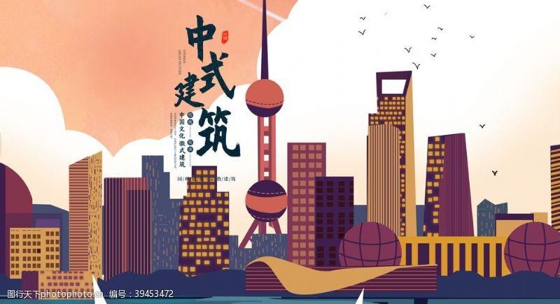 几何背景中国建筑图片