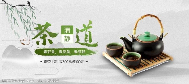 传统文化茶图片