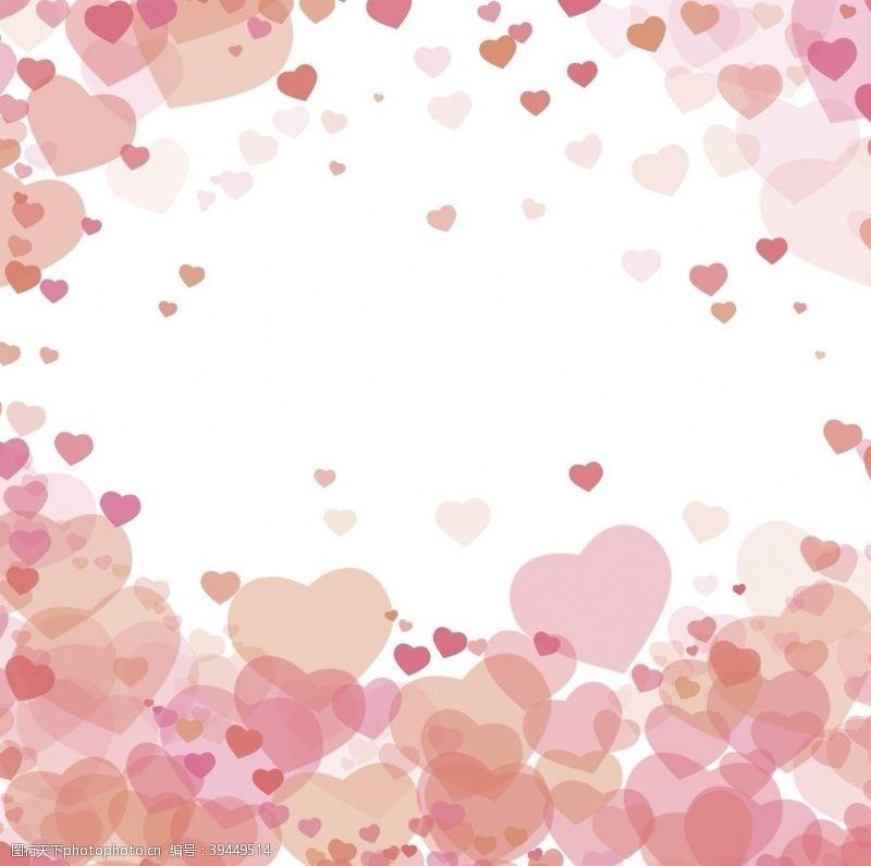 情人节粉色心形边框图片