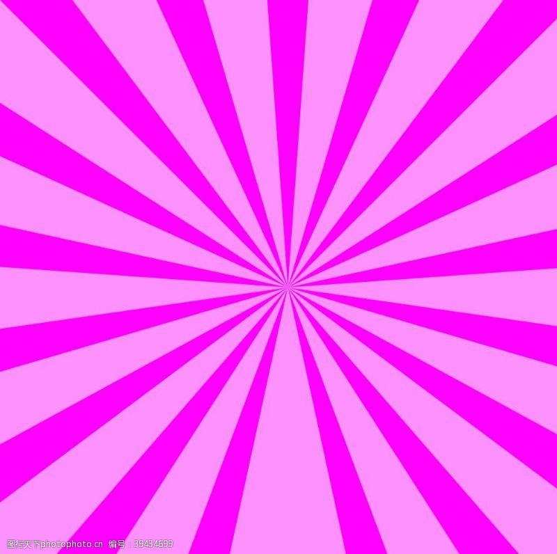 放射光束背景图片