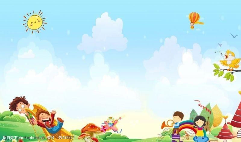 幼儿园海报卡通背景图片