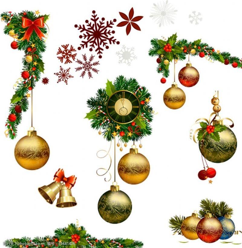 圣诞节装饰挂件彩球png素材图片