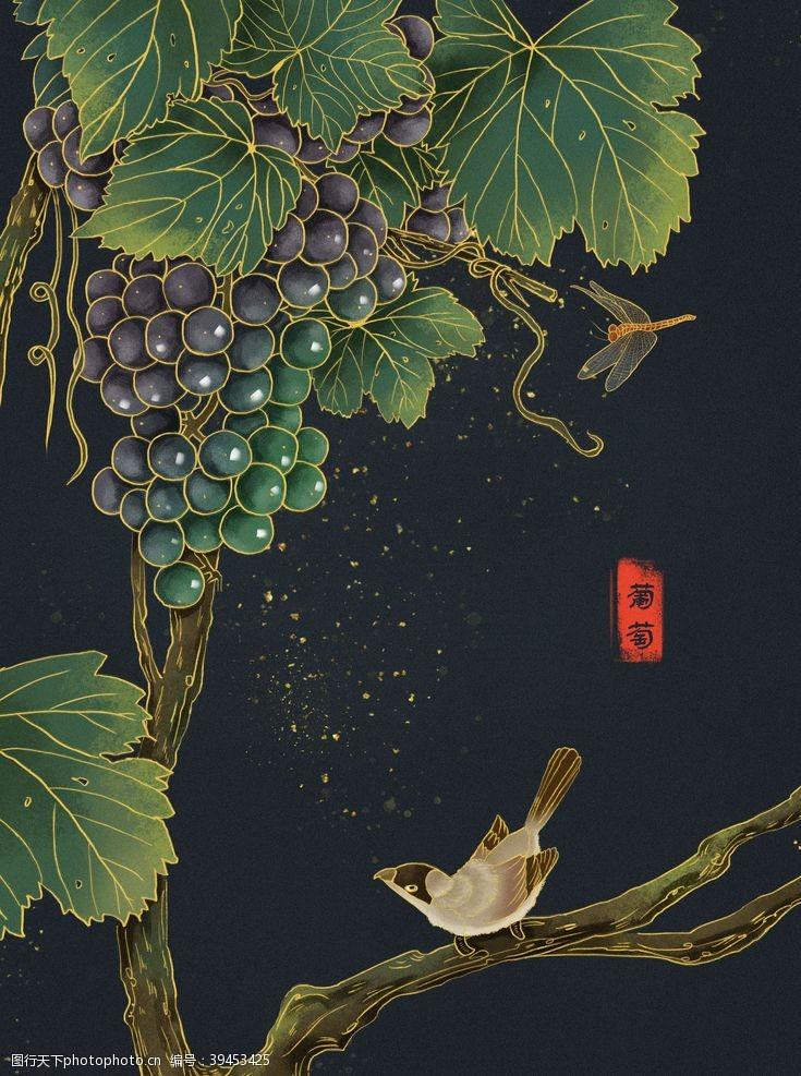 手绘插画水果葡萄鸟雀手绘图片