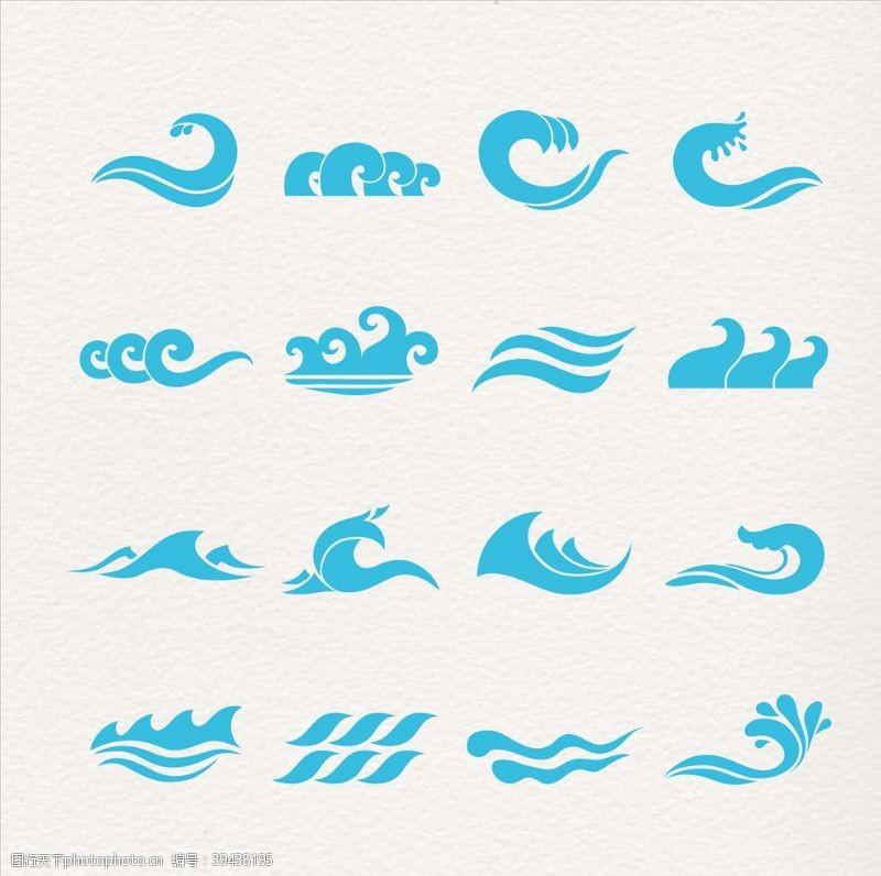 水图标水花水滴图标图片