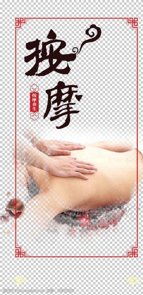 spa按摩养生图片