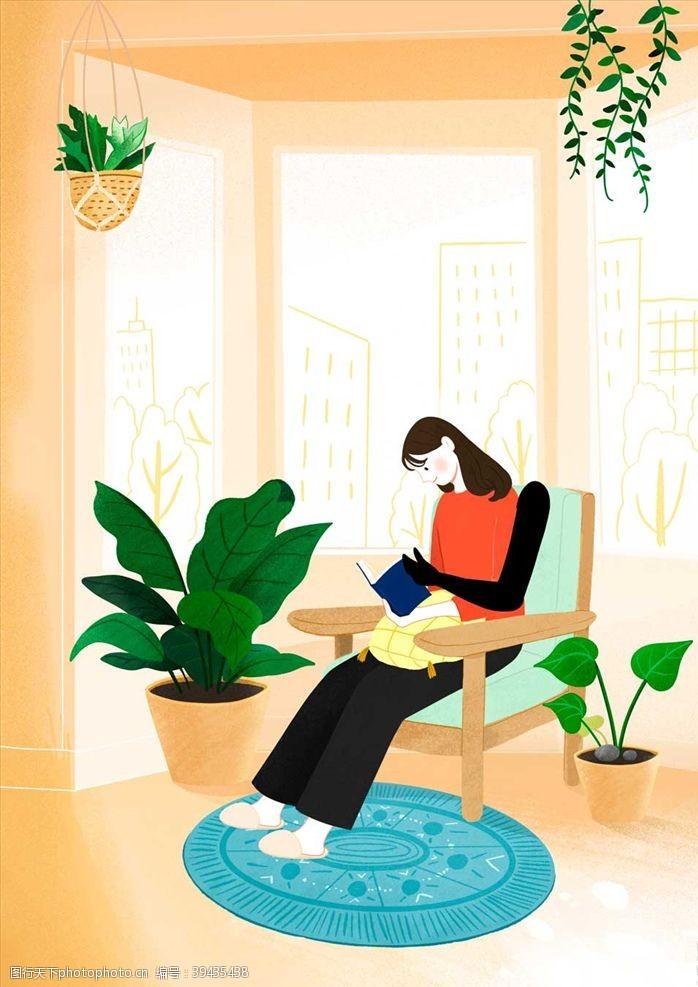 小女人阅读人物图片