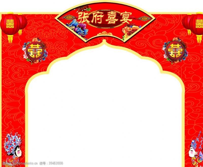 小人物中式婚礼拱门图片