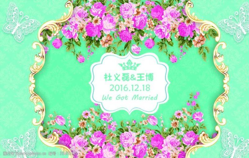 分层蒂芙尼蓝婚礼背景图片