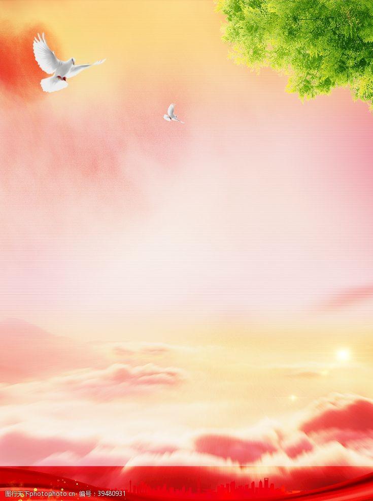 夕阳红海报背景图片