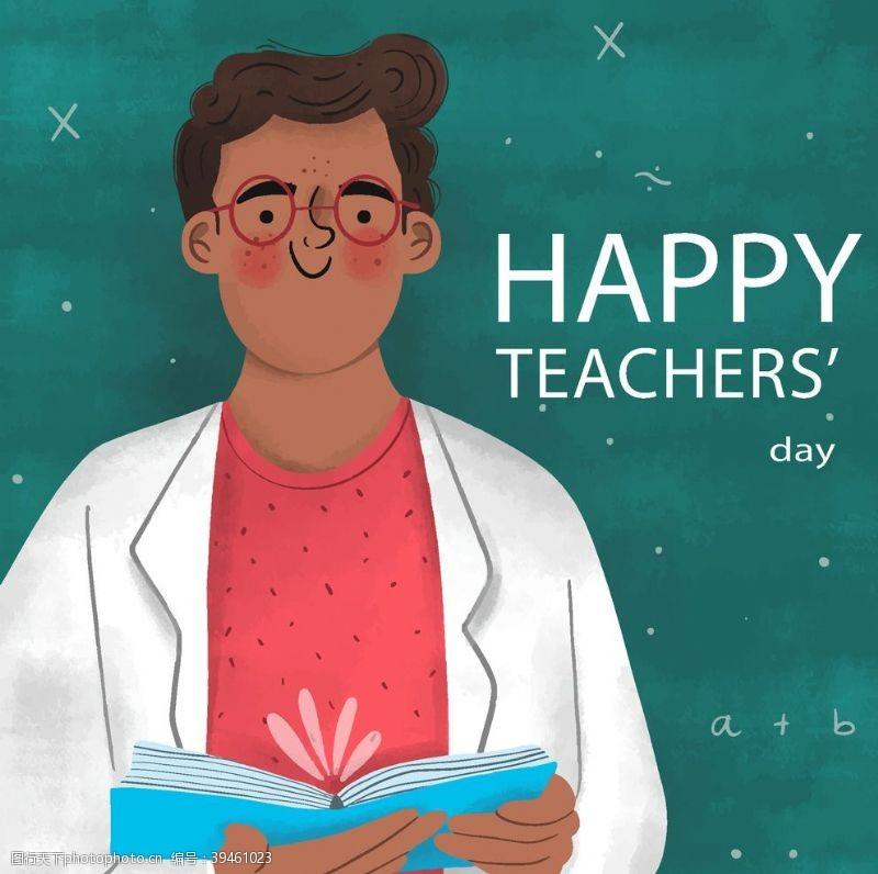 教师节绘画人物图片
