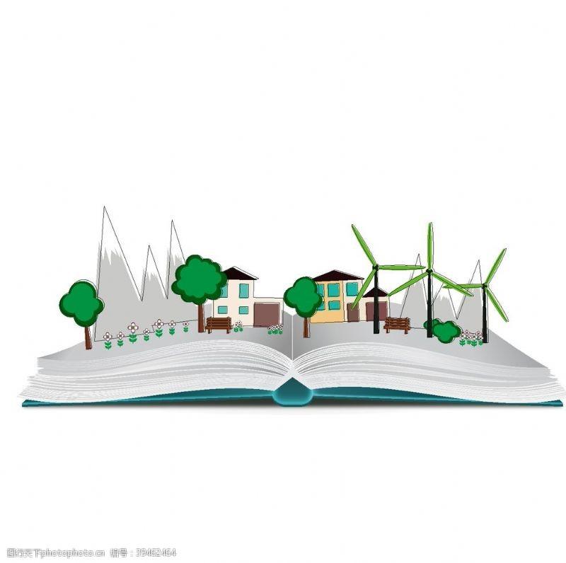 风车卡通翻开的书图片
