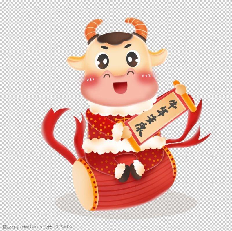 新年快乐卡通牛形象图片