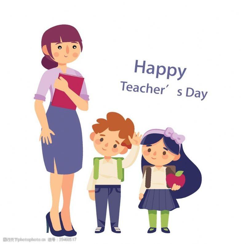 教师节老师节日快乐图片