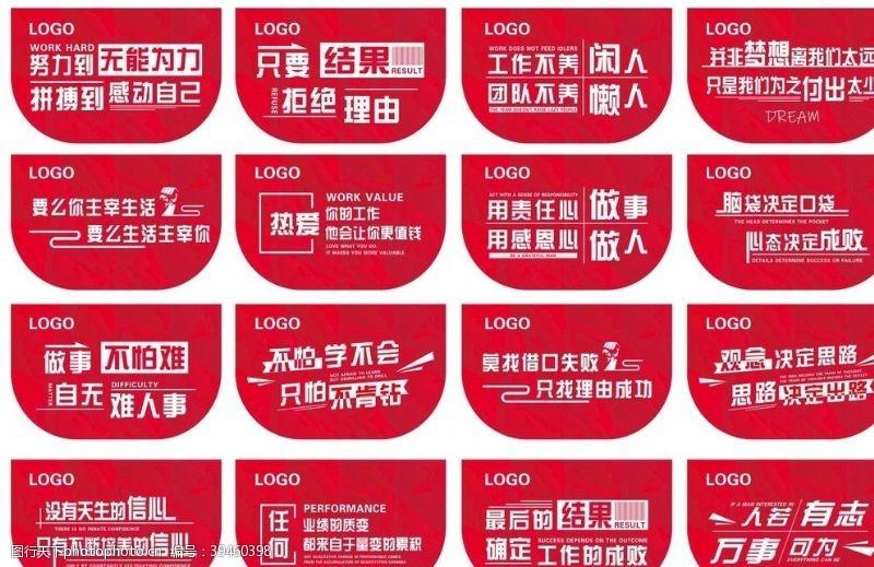 红色吊旗励志吊旗图片