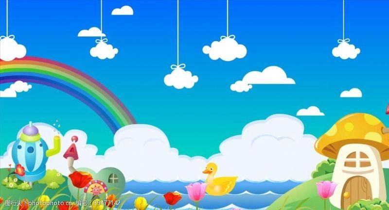 合成蘑菇彩虹白云背景视频