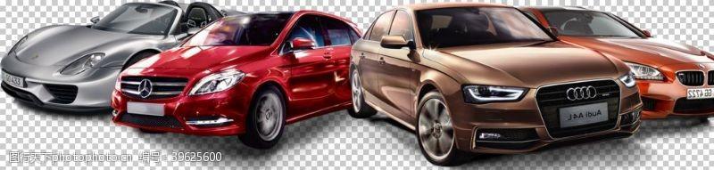 汽车美容图片素材