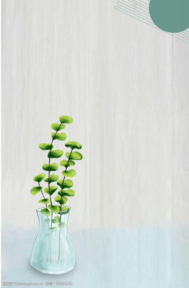 新品上架森系植物清新背景图片