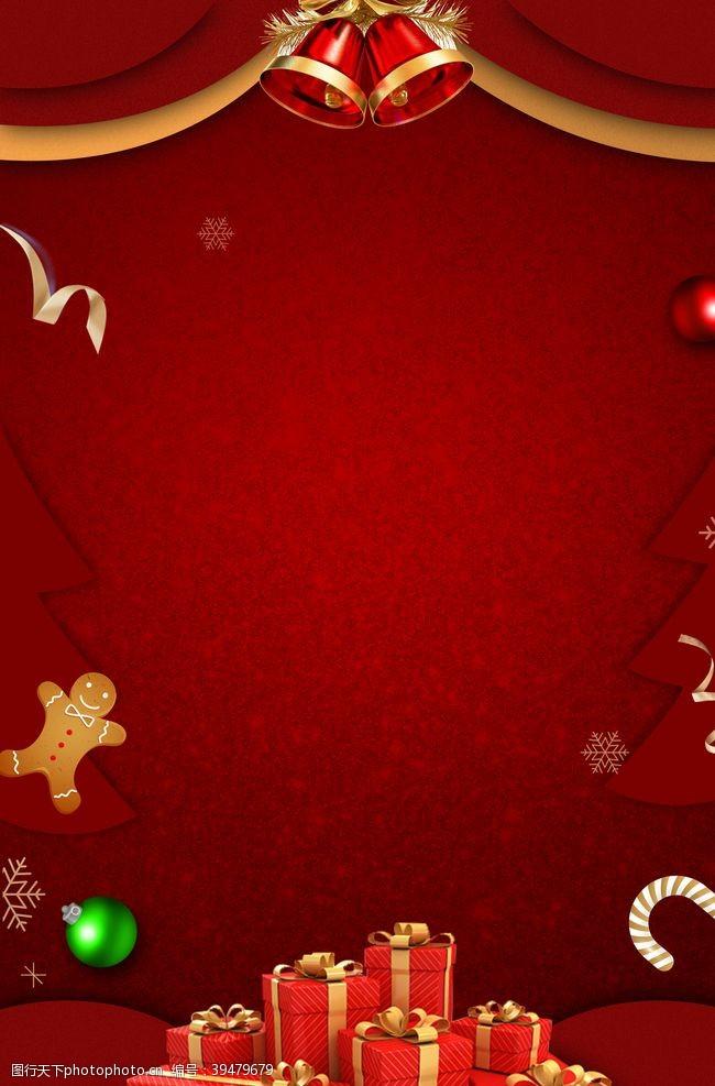年终大促圣诞节图片