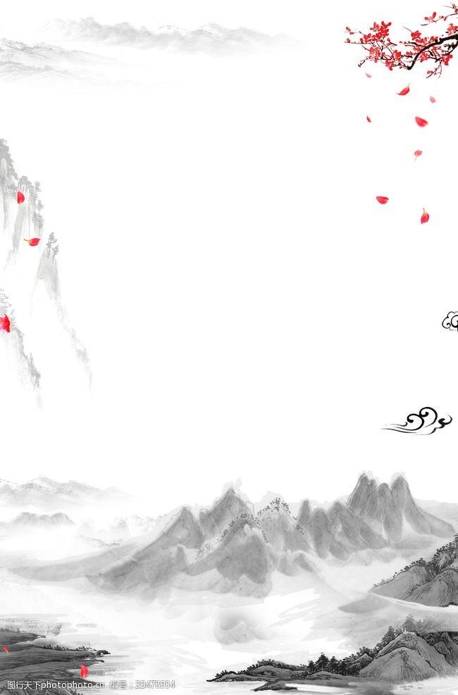 中式古典水墨中国风图片