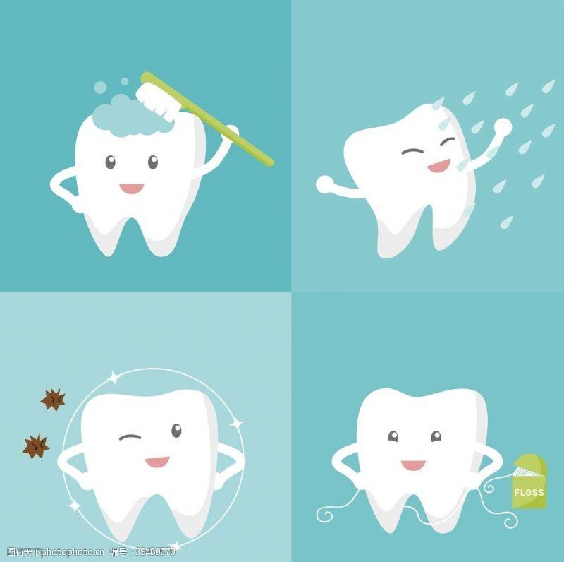 牙齿美容牙齿口腔医科图片