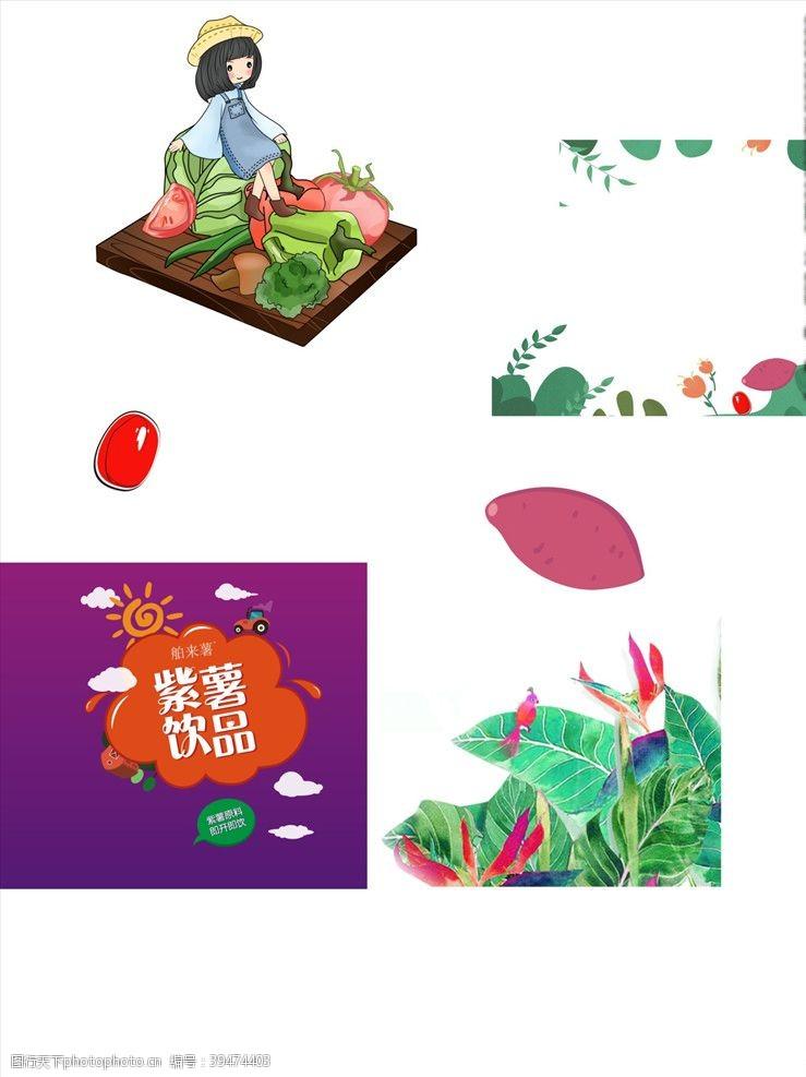 女孩产品背景图片