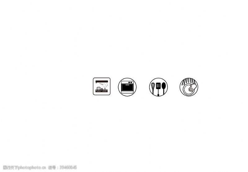 厨具用品小图标图片