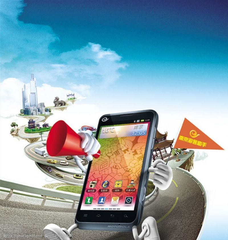 地产海报地产手机海报图片