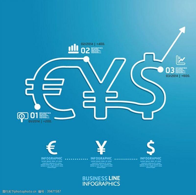 钱币符号货币金融主题信息图图片