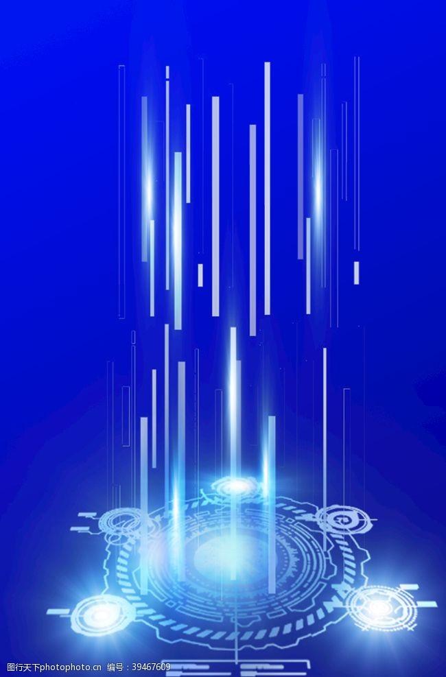 蓝色渐变科技感发光图形效果背景图片