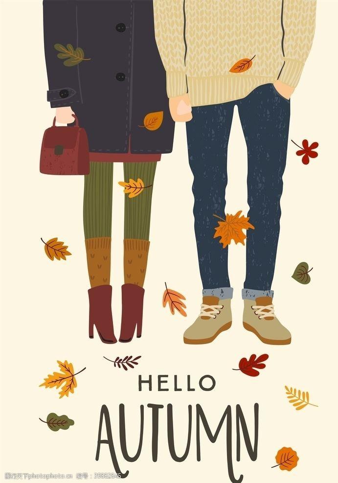 你好秋天服装手绘海报图片