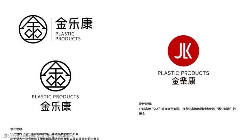 中文字体企业标志设计创意标志logo图片