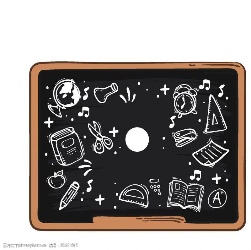 教师节手绘涂鸦黑板图片